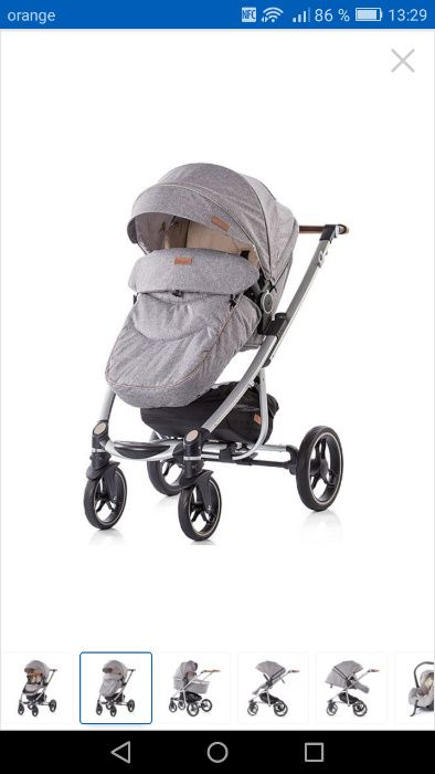 Cărucior 3 in 1 Chipolino Malta light gray